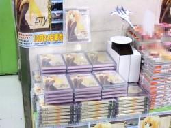 頒布初日に平積みされたEFFY@メロンブックス秋葉原店