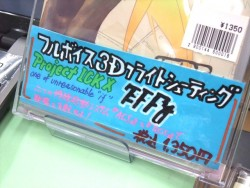 D-STAGEの『EFFY』販促POP