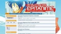 フランスのジャパニメーションイベント「Epitanime(エピタニメ)」[EFFY one of unreasonable if]