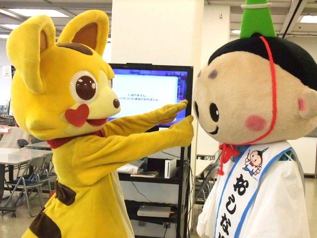 スパンキー先輩VSおしなりくん 1[ご当地キャラ忘年会2012]