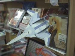 コミックZIN新宿店、Y1ペーパークラフトは現役[間違った社員教育]