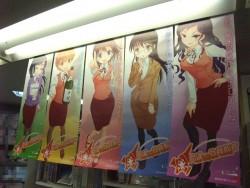 コミックZIN新宿店、ポスターの暖簾[間違った社員教育]