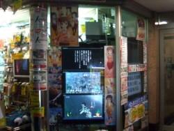 D-STAGE&三月兎の店頭モニター 1[間違った社員教育]