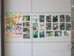 [C84]大崎コミケ割り 大崎駅展示サンプル2