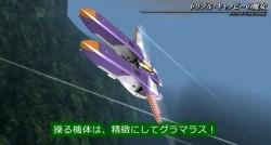 新モデルのR-17(『トリプル・キャノピーの魔女』PVより)