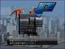 [C84]『RaidersSphere4th』タイトル画面(仮)
