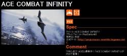 東京ゲームショウ2013特設ページ[エースコンバット インフィニティ]