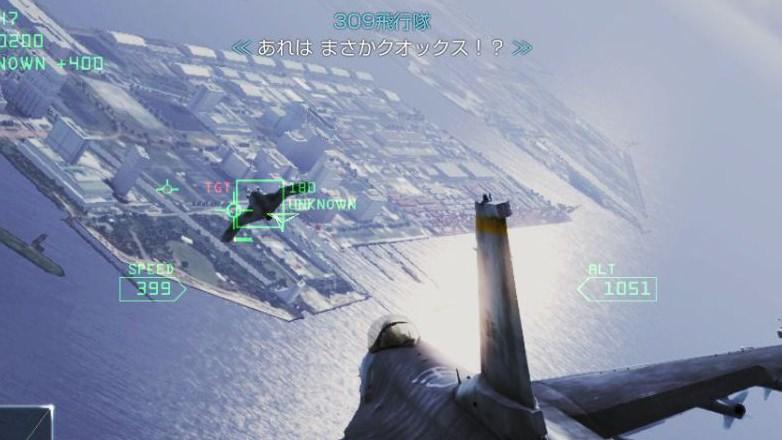 「謎の全翼機」の正体はナガセ三尉が戦ったあの機体!?[エースコンバット インフィニティ]