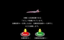 レーシングタイプには加速装置ACSが! 1[間違った社員教育 お徳用]