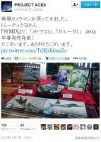 技MIX「F-22メビウス1」[F-15Eガルーダ1]プラモデル@第53回全日本模型ホビーショー[エースコンバット]