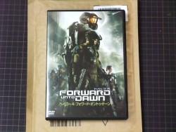 セル版『Halo4フォワード・オントゥ・ドーン』