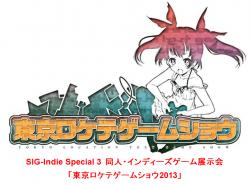 「東京ロケテゲームショウ2013」ロゴ