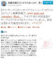 永遠のアセリア10周年本『ファンタズマゴリア・スピリットガイド(仮)』サンプルラフ