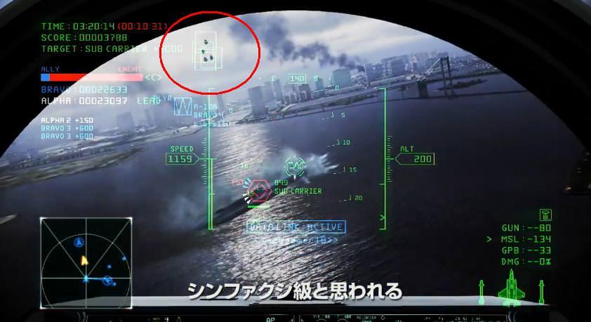 シンファクシ級潜水艦から飛行機が射出[エースコンバット インフィニティ]