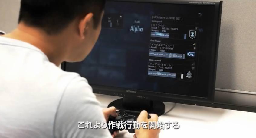 『エースコンバット インフィニティ』で使える(?)エンブレム 2