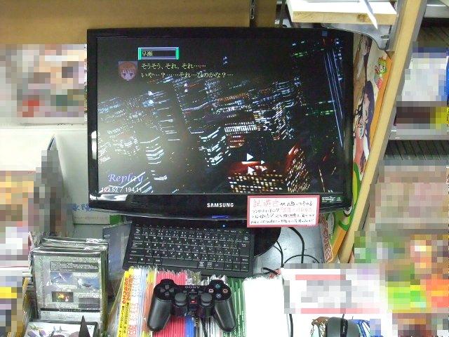 『間違った社員教育』試遊台 1@コミックZIN新宿店