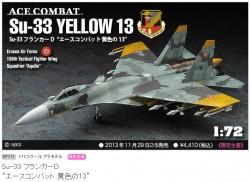 """ハセガワ「Su-33 フランカーD""""エースコンバット 黄色の13""""」プラモデル"""