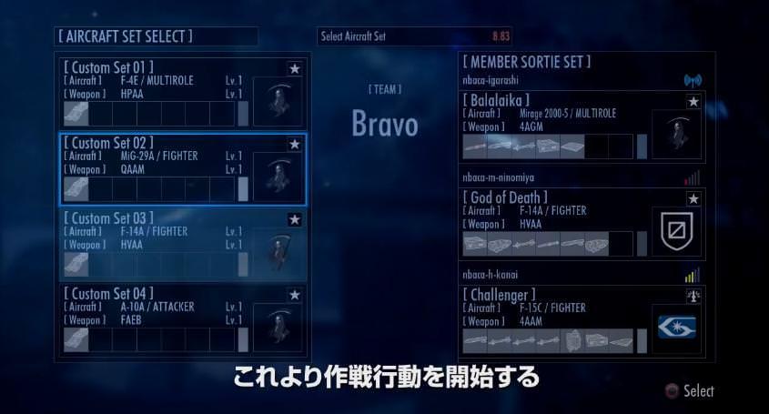『エースコンバット インフィニティ』で使える(?)エンブレム 1