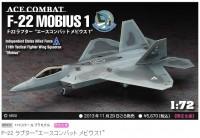 """ハセガワ「F-22 ラプター""""エースコンバット メビウス1""""」プラモデル"""