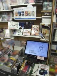 コミックZIN新宿店の全景[トリプル・キャノピーの魔女]