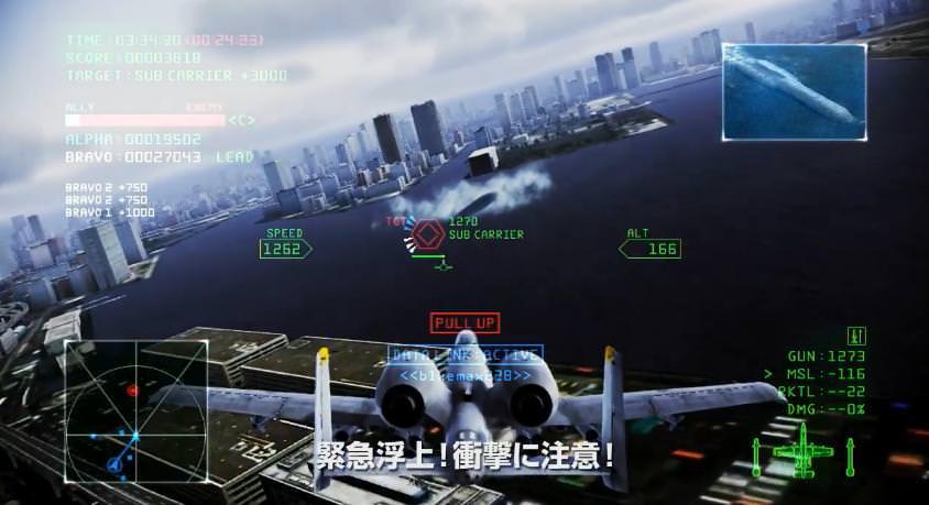 シンファクシ級潜水艦、出現![エースコンバット インフィニティ]