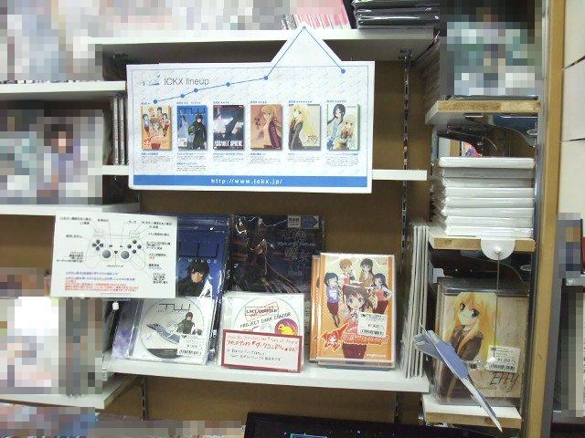 コミックZIN新宿店のICKXコーナー[トリプル・キャノピーの魔女]