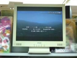 『トリプル・キャノピーの魔女』PV@コミックZIN新宿店