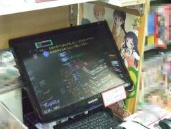 『間違った社員教育』試遊台 2@コミックZIN新宿店