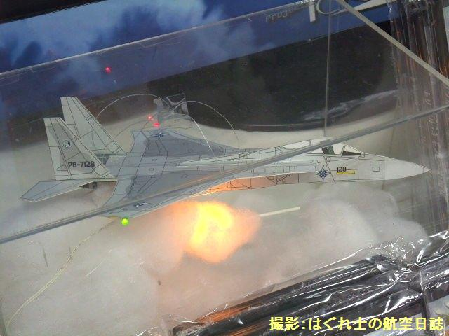 まだまだ現役のAF-15Cペーパークラフト[Trail of Wings]
