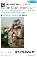 大崎一番太郎の椎茸栽培 3