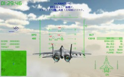 『VERTICAL STRIKE -ALTERNATIVE-(VSA)』ゲーム画面
