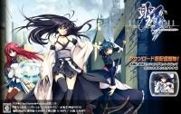 PSP版『聖なるかな』公式サイト