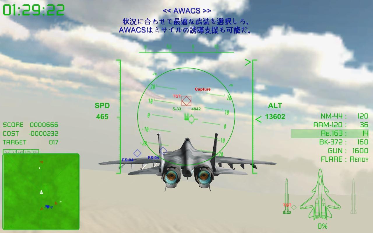 セミアクティブ空対空ミサイルも登場[VERTICAL STRIKE -ALTERNATIVE-(VSA)]