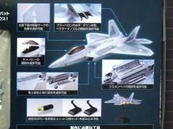 技MIX「F-22 メビウス1」は形態のバリエーションが広い[エースコンバット04]