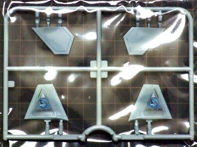 尾翼のエンブレム[技MIX「F-22 メビウス1」]」[エースコンバット04]
