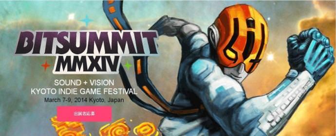 BitSummit 2014-京都インディーゲームフェスティバル-