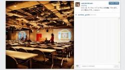 デジハリ2014年卒業制作展特別講演の打ち合わせ[エースコンバット インフィニティ]
