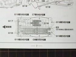 XMAAは6発搭載[技MIX「F-22 メビウス1」][エースコンバット04]