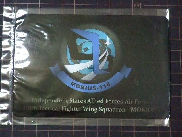 メビウス隊エンブレムのカード[技MIX「F-22 メビウス1」][エースコンバット04]