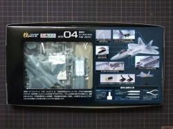 外箱・裏面[技MIX「F-22 メビウス1」][エースコンバット04]