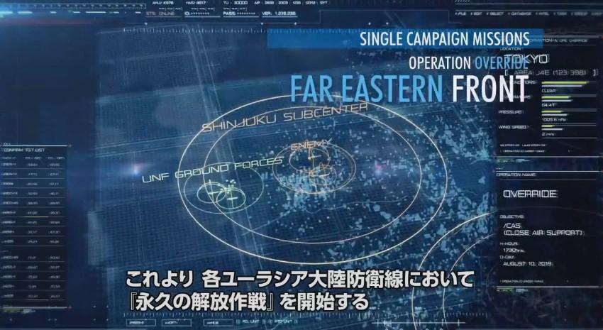 東京が舞台(?)のFAR EASTERN FRONT 1[エースコンバット インフィニティ]