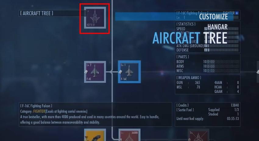 戦闘機ツリーの始めの方にADFX-01がある[エースコンバット インフィニティ]