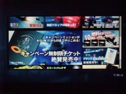キャンペーン無制限出撃チケット 2[エースコンバット インフィニティ]