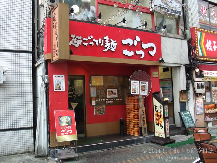 亀戸本店(初代店舗)の外観[超ごってり麺ごっつ]