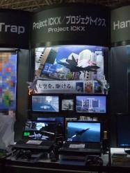 Project ICKXスペース全景[東京ゲームショウ2014]