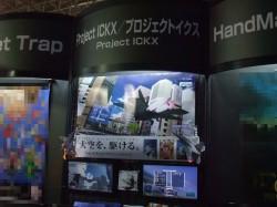 Project ICKXスペース・上段[東京ゲームショウ2014]