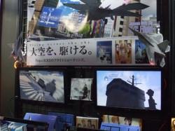 Project ICKXスペース・中段[東京ゲームショウ2014]