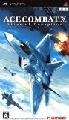 『エースコンバットX』攻略
