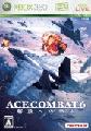 『エースコンバット6』攻略