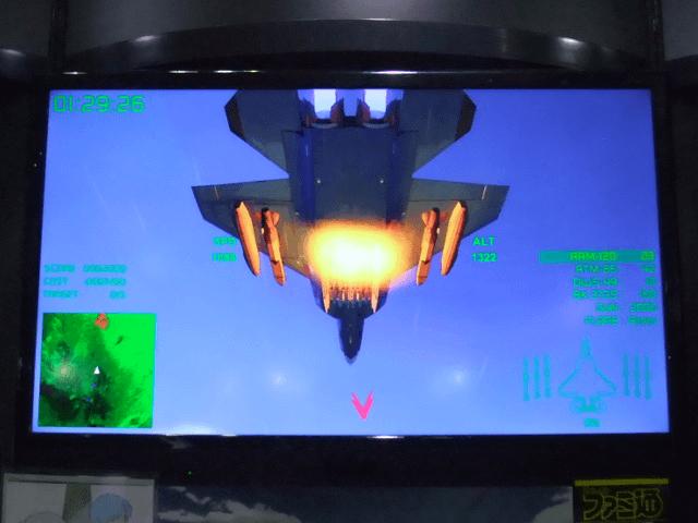 AAM-120で敵を一掃! 1[VERTICAL STRIKE][東京ゲームショウ2015]